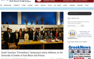 Prometheus Symposium on Genocide