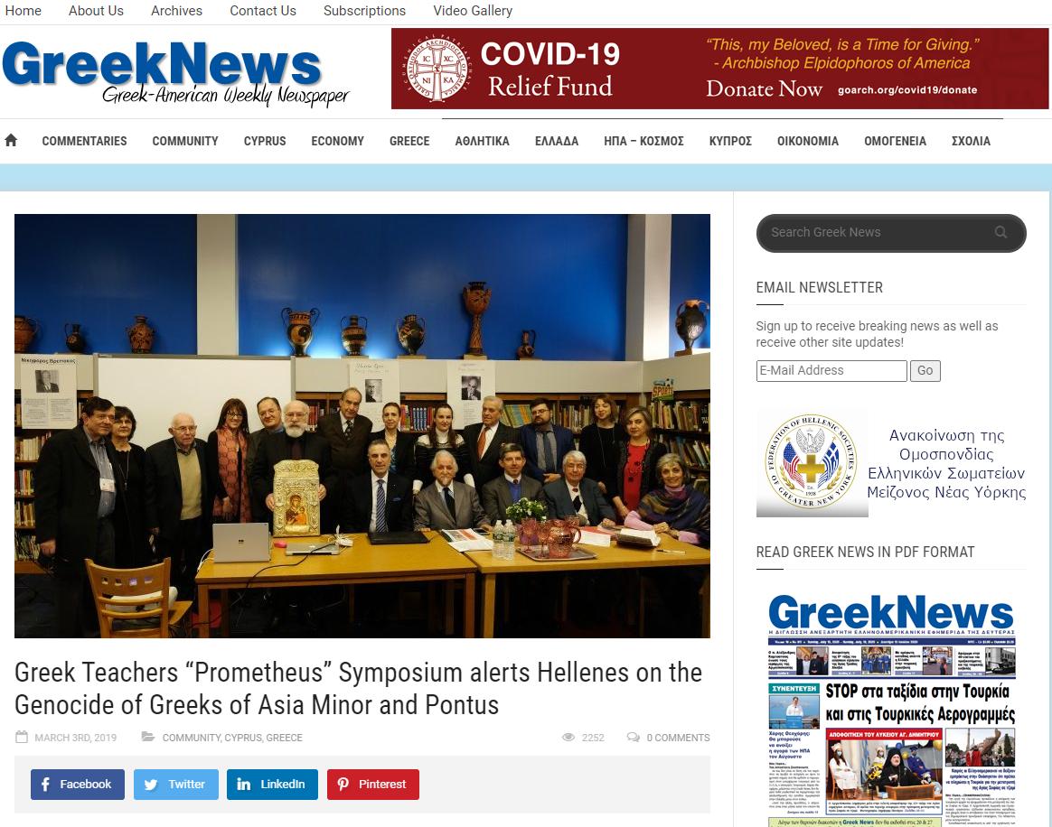Prometheus Symposium on Genocide